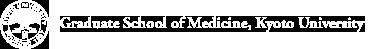 京都大学 大学院医学研究科 人間健康科学系専攻 ビッグデータ医科学分野